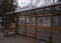Ржаві та зламані: «нові» черкаські зупинки стають непридатними