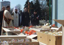 Черкащани зібрали Великодні смаколики для воїнів АТО