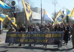 У Черкасах відбулася хода з нагоди Дня вшанування учасників АТО
