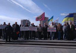 У Черкасах мітингували військові пенсіонери