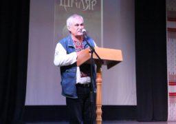 У Черкасах «батько українського бестселера» презентував історичний роман