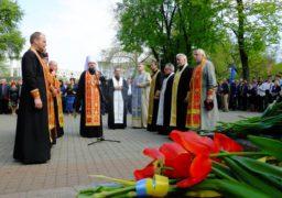 У Черкасах відбулося покладання квітів до пам᾽ятника «Жертвам Чорнобиля»