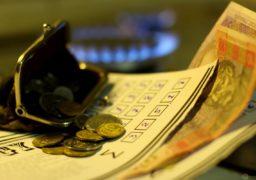 Через запровадження нових правил 15% отримувачів субсидій мають надати оновлені відомості для переоформлення