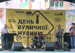 День вуличної музики у Смілі