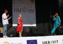 """У козацькій столиці відгримів черговий """"VIRA FEST"""""""