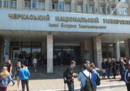 Конфлікт в університеті: черкаські студенти побоюються виселення із гуртожитку