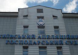 «Азот» досі не повернув борг «Черкасиобленерго»