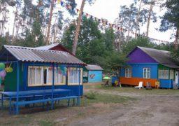 Мальдіви на Дніпрі: черкаська база «Енергетик» отримала нове життя