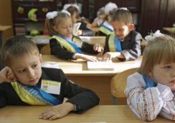 У черкаській гімназії бояться навали першокласників
