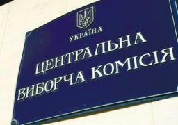 ЦВК достроково припинила повноваження Черкаської міської виборчої комісії через систематичні порушення