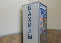 У черкаській лікарні встановили перший бахіломат