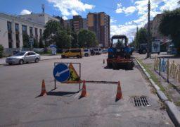 У Черкасах ремонтують одну з центральних вулиць