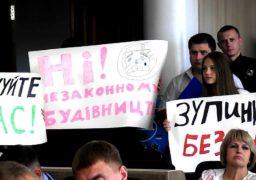 Черкащани виступають проти забудови на Митниці