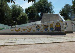 У черкаському дитячому парку з᾽явилися посіпаки