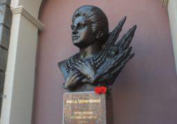 У Черкасах відкрили пам᾽ятні знаки видатним українцям