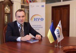 Українсько-німецький Фонд кредитуватиме черкаських підприємців