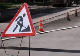 Графіки ремонту доріг в Черкасах змістилися з вини постачальників асфальту