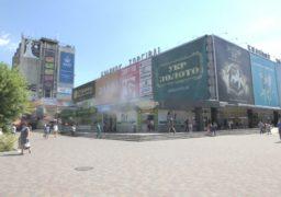 Середмістя Черкас перетворилося на дошку рекламних оголошень
