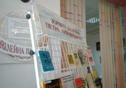 У Черкасах вшанували пам᾽ять відомого поета Петра Линовицького
