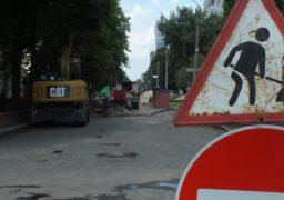 У Черкасах триває ремонт доріг