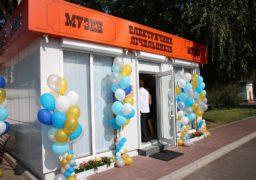 У Черкасах відкрили єдиний в Україні музей електролічильників