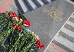 В Черкасах оголосили День скорботи за загиблими в Іловайській трагедії
