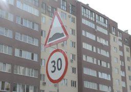 На вулиці Віталія Вергая напроти школи № 30 облаштували пішохідний перехід
