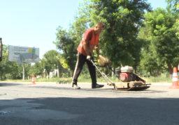 Смілянське СКП «Комунальник» відновлює вул. Незалежності