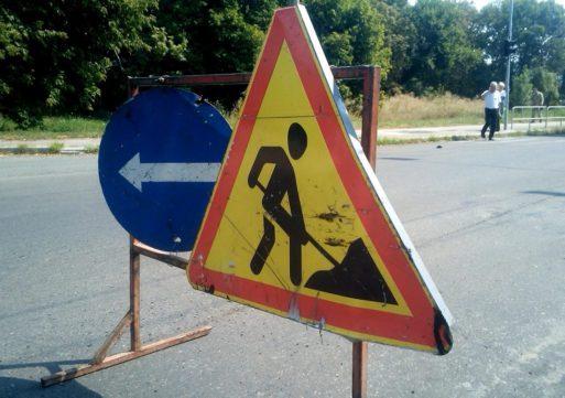 Ямковий ремонт черкаських доріг роблять силами комунального підприємства