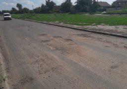 Ще одну вулицю в Черкасах готують до ремонту