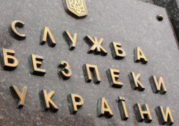 В Україні і, зокрема, на Черкащині викрито адміністраторів антиукраїнських спільнот у соцмережах