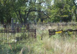 У Черкасах занепадає «єврейське» кладовище