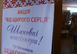 Російська осінь в Черкасах: Люди Медведчука роздають черкаським пенсіонерам хліб