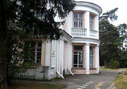 У черкаському санаторії загинула дитина