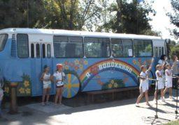 У сквері «Водограй» з᾽явився креативний автобус