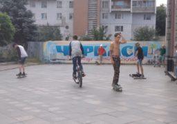 Черкаська молодь ініціює створення скейт-парку