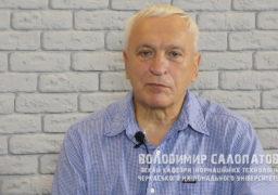 #ANTENNASTUDIO: Володимир Салапатов (ЧНУ) про політику та вищу освіту