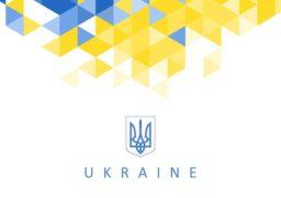 Черкащанам нагадали Закон «Про політичні партії в Україні»