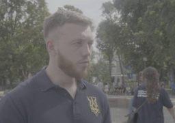 Черкаський Нацкорпус взяв участь у всеукраїнській акції під ВРУ