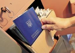Охоронному підприємству Черкащини доведеться сплатити майже 8млнгрн штрафу за підміну трудових відносин цивільно-правовими
