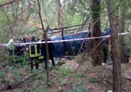 У Києві розбився гелікоптер мільярдера Косюка