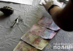 Вибуховий товар: черкасець продав гранату за 600 гривень
