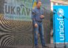 Черкаська міськрада заручилась підтримкою дитячого фонду ООН