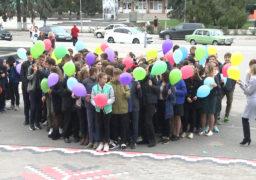 У Смілі організували флешмоб до Дня усиновлення