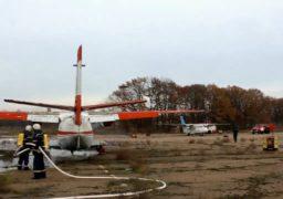 У черкаському аеропорту вчилися гасити вогонь у літаку