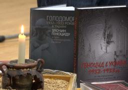 Книги про Голодомор презентували смілянам