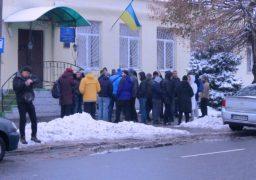 Активісти заблокували Черкаський слідчий ізолятор