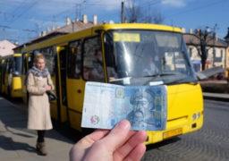 У Черкасах другу добу маршрутки не виходять на маршрути: хочуть підвищення вартості проїзду