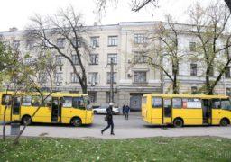 В Україні можна перевірити наявність ліцензії маршрутки: Укртрансбезпека відкриладаніпро ліцензії транспортних засобів наперевезення