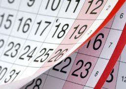 У грудні українців чекають 11 вихідних днів
